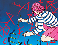 ArtAsiaPacific Magazine Editorial Illustration