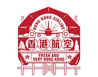 HongKong Airline