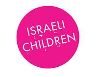 ילדים ישראלים