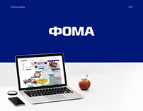 "Сайт ""Фома"" 