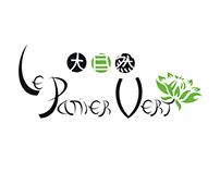 Le Pannier Vert
