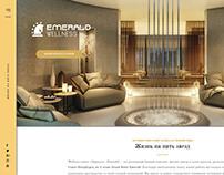 Сайт для салона красоты Emerald