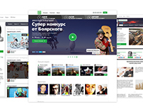 Imon: Best video contests (service)