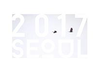 2017 서울