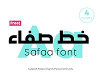 خط صفاء المجاني Safaa font (FREE)