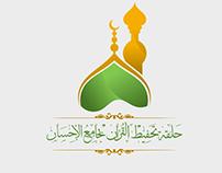 Al Ihssan Mosquee logo