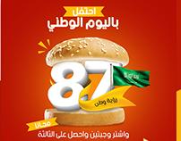 Triangle Burger - Social Media