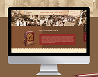Heritage book – e-commerce and promo site