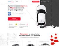 Landing page for driving school