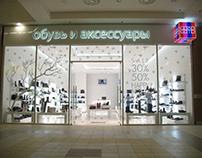 CORSOCOMO White concept store