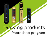 Drawing products