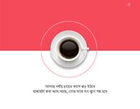 Cafetaria - Web Design Concept