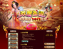 Yuyan Online Game 2010-2012