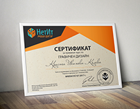 Certificate design - Net It Vocational Training Center