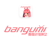 One possible iOS version of Bangumi.tv