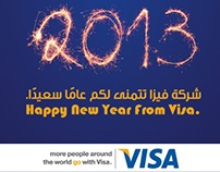 Visa E-Card For New Year 2013