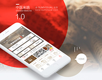 Chinese Medicine Caming 中医来咯- APP UI And Interaction