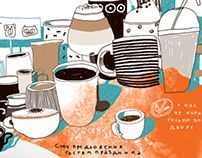 Posters for 'Coffee On'