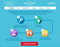 Web design for blagovsem.ru