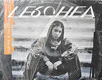 LESCHEA+ RHYTHM&BEATS