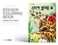 Animal Sticker Coloring Book