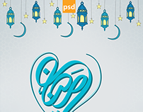 Ramadan kareem design free psd