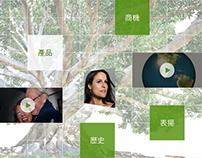 Arbonne: Taiwan Touchscreen