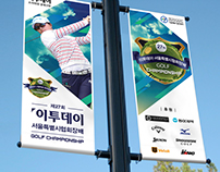 27th ETODAY Golf Championship