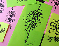 Turkish calligraphy