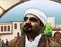 Al-Rawi 2016 Film