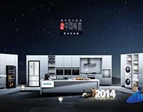 西门子家电-2013敞开现代厨房 制造中国味道