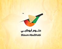 Oloum AbuDhabi | UAE - LOGO