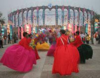 world performing art festival