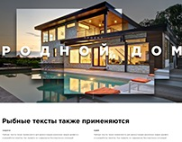 Construction company - website concept on Behance