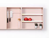 Система хранения для кухни.