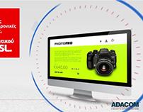 Adacom SSL presentation video