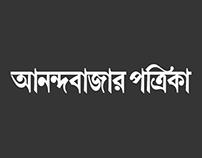 Anandabazar Patrika Redesign
