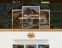 Landing Page. Строительство домов из бруса