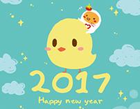 早安美芝城│2017年插畫月曆 Calendar Design