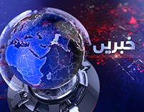 Samaa News Opener
