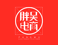 胖吴电商标志设计/Fat Wu electricity supplier logo design