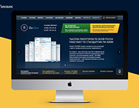 Web portal | PiQuick