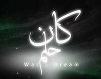Was a Dream Arabic calligraphy @Universe