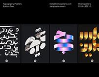 Zero Posters Vol.2