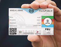 ID Card Design | Souq Al Jubail | Sharjah | UAE