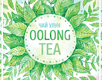 Labels for Chinese tea - Puer Tea and Oolong Tea