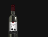 Cretan Wine - Theoharis