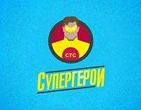 CTC Super heroes