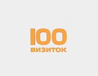 me.100vizitok animation