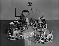 LOVE & MONEY / 爱与钱